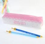 กระเป๋าดินสอ 2NE1 (ชมพู)