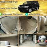 พรมไวนิล Toyota Landcruiser สีครีมขอบครีม