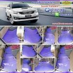 พรมกระดุมรถยนต์ Toyota Fortuner 2008-2014 ธนูสีม่วงขอบม่วง