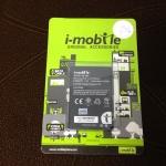 แบตเตอรี่ ไอโมบาย BL- 205 (I-mobile) I-Style 2.1 ความจุ 1300 mAh