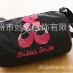 กระเป๋า สีดำ แพ็ค 3 ใบ เหมาะสำหรับเด็ก 2-12 ปี