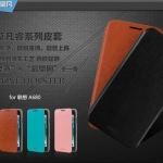 Original MOFI flip cover case for Lenovo A680