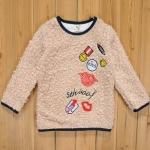 เสื้อกันหนาวผ้าหนาลาย kiss สีครีม [size: 5y-7y]