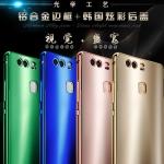 เคส Huawei P9 Plus ขอบเคสโลหะ Bumper + พร้อมแผ่นฝาหลังเงางามสวยจับตา ราคาถูก