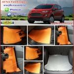 โรงงานพรมรถยนต์ Ford Ecosport ลายจิ๊กซอร์สีส้มขอบดำ
