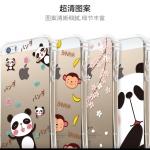เคส iPhone SE / 5s / 5 ซิลิโคน soft case ขอบกันกระแทกโปร่งใสสกรีนลายการฺตูนน่ารักๆ ราคาถูก