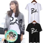 เสื้อยืด (T-Shirt) Park แบบ Eunji