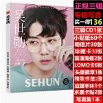 โฟโต้บุค EXO Lucky one SEHUN