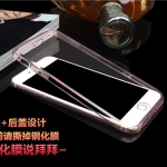 Case iPhone 6 Plus / 6s Plus (5.5 นิ้ว) ซิลิโคน soft case แบบประกบหน้า - หลังสวยงามมากๆ ราคาถูก