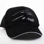 หมวก LEE MINHO