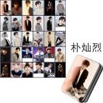 ชุดรูปพร้อมกล่องเหล็ก LOMO EXO - For Life Chanyeol