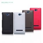 Case HTC 8S >> Nillkin Super Shield Shell Skin