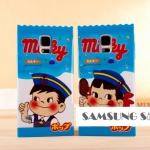 เคส S5 Case Samsung Galaxy S5 TPU ซองขนม Fujiya Peko น่ารักๆ เด็กชาย เด็กหญิง