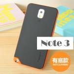 case note 3 เคส Samsung Galaxy note 3 เคสแนวๆ สลับสี 2 ชั้น ซิลิโคนหุ้มขอบพลาสติก สวยๆ ราคาส่ง ขายถูกสุดๆ