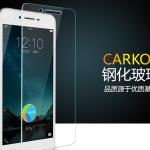 สำหรับ Vivo X6 ฟิล์มกระจกนิรภัยป้องกันหน้าจอ 9H Tempered Glass 2.5D (ขอบโค้งมน) HD Anti-fingerprint