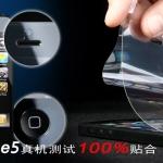 ฟิล์มกันรอยไอโฟน5 iPhone5 HD film