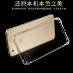เคส Huawei P10 Lite ซิลิโคน soft case หุ้มขอบปกป้องตัวเครื่อง โปร่งใสสวยมากๆ ราคาถูก