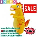 ตุ๊กตาล้มลุก Intex รูปสัตว์น่ารัก sale 140 เท่านั้น