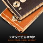 Case Huawei Mate 8 เคสหนังเทียมขอบทอง นิ่ม เรียบหรู สวยมาก ราคาถูก