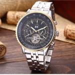 นาฬิกาข้อมือผู้ชาย automatic Kronen&Söhne KS083