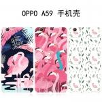 Case OPPO F1s ซิลิโคน soft case แบบนิ่ม สกรีนลายนกฟลามิงโก น่ารักมากๆ ราคาถูก
