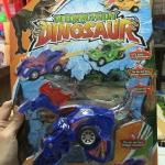 หุ่นไดโนเสาร์แปลงเป็นรถได้