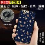 Case Huawei P10 พลาสติก TPU สกรีนลายกราฟฟิค สวยงาม สุดเท่ ราคาถูก (ไม่รวมสายคล้อง)
