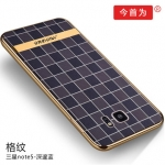เคส Samsung Galaxy Note 5 เคสหนังเทียมขอบทอง นิ่ม เรียบหรู สวยมาก ราคาถูก