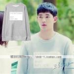 เสื้อแขนยาวกันหนาว (Sweater) Everything แบบ Kim Soo Hyun