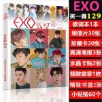โฟโต้บุค EXO EX'ACT