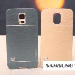 เคสซัมซุง S5 Case Samsung Galaxy S5 motomo เคสโลหะเงาๆ มีลายเส้นโลหะสวยๆ ด้านในเป็นพลาสติก