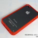 case iphone 4s 4 เคสขอบซิลิโคนนิ่มๆ ด้านหลังใส สวยๆ