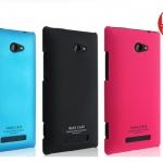 IMAK colorful cover case for HTC 8X C620e