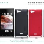 Genuine brand Nillkin Rubberied Plastic Case for Sony Xperia J