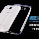 Case Samsung Galaxy Core Prime ซิลิโคน TPU แบบใสบางเฉียบโชว์ตัวเครื่องได้เต็มที่ Super Slim ราคาถูก ราคาส่ง