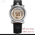 นาฬิกาข้อมือผู้ชาย automatic Kronen&Söhne KS292-KS295