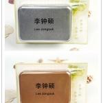 กล่องเหล้ก Lee Jong Suk