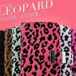 เคส Note 2 KALAIDANG เคสกระเป๋าหนังลายเสือดาวขนๆ สวยๆ ใส่บัตรได้ ตั้งได้ holder leather leopard