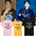 เสื้อยืด (T-Shirt) No Way I Am Going To Lose แบบ EXO