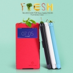 Case Sony Xperia Z2 >> Nillkin Fresh Series
