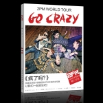 Photobook 2PM - GO CRAZY
