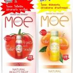 ผลิตภัณฑ์ Successmore MOE โมเอะ เครื่องดื่ม นิวทรินัล โมเอะ ไลโคปีน