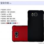 เคส Alpha Samsung Galaxy Alpha ซิลิโคน TPU เคลือบแบบเมทัลลิก สวยหรู มาก ราคาส่ง ราคาถูก