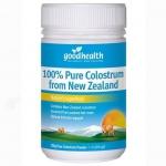 #Colostrum Powder น้ำนมเหลือง #หัวน้ำนมเหลืองโคลอสตรุ้มแบบผง 100%