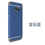 เคส Samsung A7 2017 พลาสติกขอบทองสวยหรูหรามาก ราคาถูก