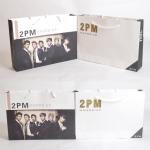 ถุงกระดาษ 2PM