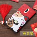 เคส Huawei Mate 9 Pro พลาสติกลายแมวกวักนำโชค Lucky Neko เฮงๆ พร้อมที่ห้อยเข้าชุด ราคาถูก