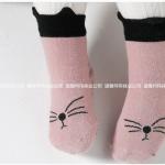 ถุงเท้า สีชมพู แพ็ค 24 คู่ ไซส์ 2-4ปี