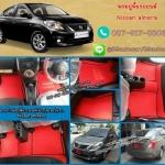 พรมไวนิลรถยนต์ Nissan Almera ไวนิลสีแดงขอบดำ