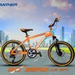 จักรยานเสือภูเขาเด็ก PANTHER ZERO 18 สปีด ล้อ 20 นิ้ว